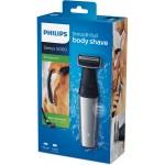 Philips Водоустойчив тример за тяло Series 5000, гребена с щракване, 3, 5, 7 мм, 60 мин. безжична работа/1 ч. зареждане, Приставка за гръб, - MegaComp.bg
